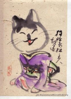 芸者猫絵 3連の1
