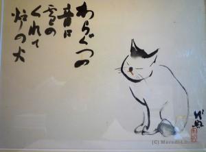 俳画001