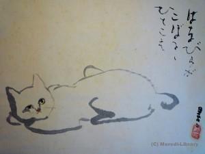 俳画003