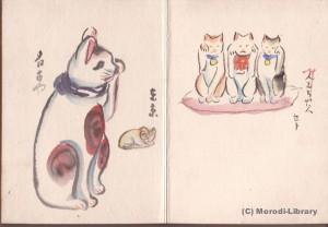 猫珍奇林002