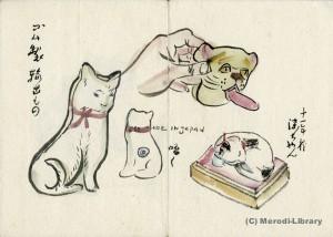 猫珍奇林004