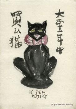 猫珍奇林018
